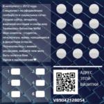 IT- Визитка - инструмент для Вашего представительства в интернете